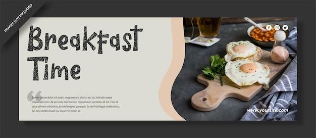 Plantilla de banner de restaurante a la hora del desayuno