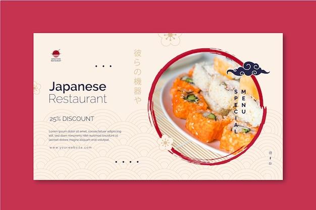 Plantilla de banner de restaurante japonés