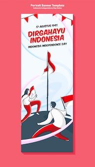 Plantilla de banner de retrato del día de la independencia de indonesia