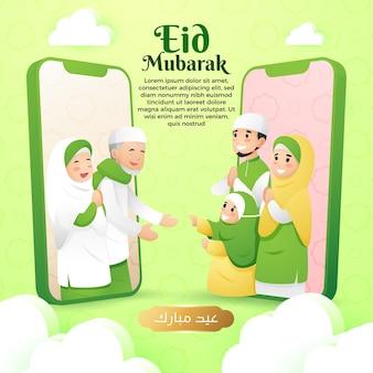 Plantilla de banner de saludo eid mubarak. videollamada con teléfono móvil saludos felices de eid a los abuelos durante la pandemia