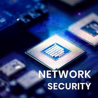Plantilla de banner de seguridad de red con fondo de chips de computadora