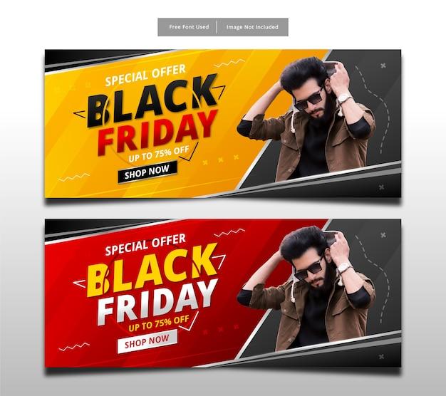 Plantilla de banner de super venta de viernes negro.