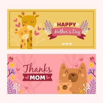 Plantilla de banner con tema del día de la madre