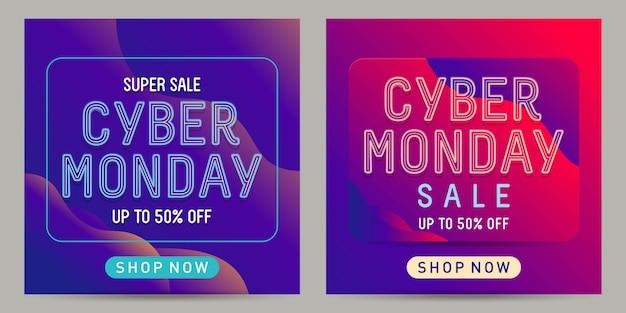 Plantilla de banner de venta de ciber lunes