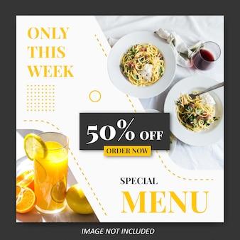 Plantilla de banner de venta de comida amarilla para publicación en redes sociales