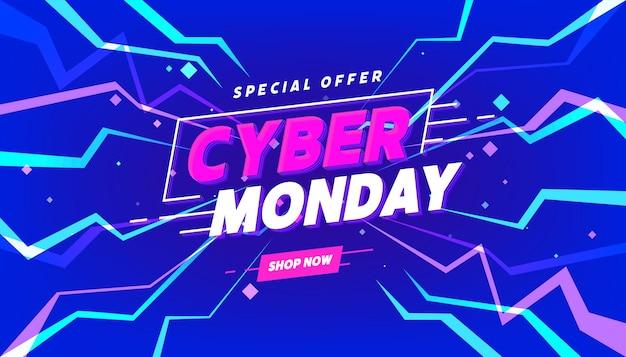 Plantilla de banner de venta cyber monday para promoción empresarial.
