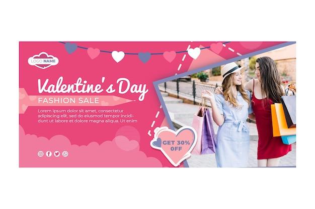 Plantilla de banner de venta de día de san valentín