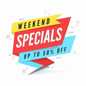 Plantilla de banner de venta de especiales de fin de semana.