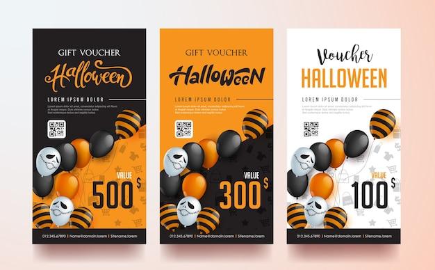 Plantilla de banner de venta de feliz halloween con diseño de globos.