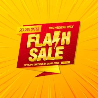 Plantilla de banner de venta flash con texto 3d en amarillo