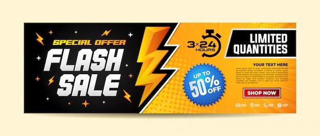 Plantilla de banner de venta flash