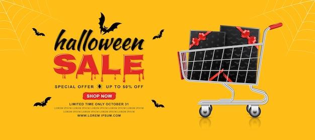 Plantilla de banner de venta de halloween carrito de compras con cajas de regalo
