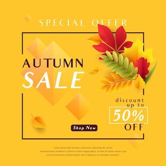 Plantilla de banner de venta de otoño con hojas caídas