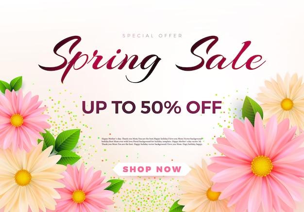 Plantilla de banner de venta de primavera con flor de margarita para compras en línea.
