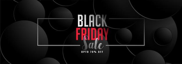Plantilla de banner de venta de viernes negro de color oscuro abstracto
