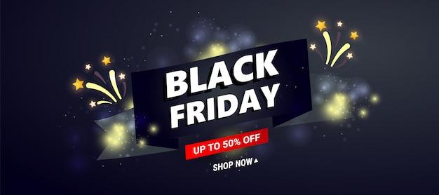 Plantilla de banner de venta de viernes negro. oscuro con cinta negra y texto de venta, fuegos artificiales, decoración de estrellas para ofertas de descuentos de temporada.