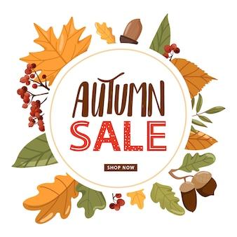 Plantilla de banner de ventas de otoño.