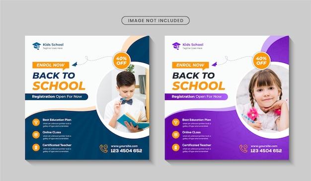 Plantilla de banner web de admisión escolar para niños o publicación de instagram de redes sociales vector premium