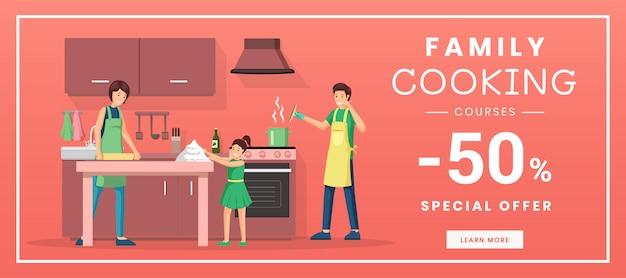 Plantilla de banner web de cursos de cocina familiar.