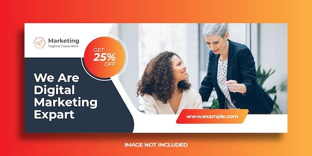 Plantilla de banner web empresarial de marketing digital