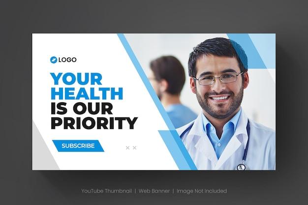 Plantilla de banner web y miniatura de youtube de atención médica médica