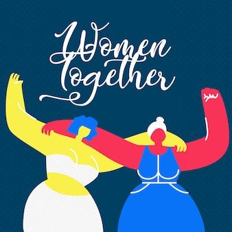 Plantilla de banner de web plana de mujeres juntas