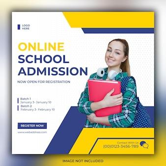 Plantilla de banner web de publicación de redes sociales de educación de admisión a la escuela