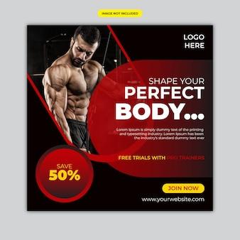 Plantilla de banner web y publicación de redes sociales de fitness gym flyer