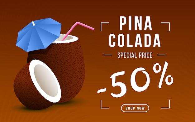 Plantilla de banner web de venta de piña colada