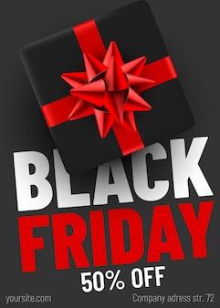 Plantilla de banner web de venta de viernes negro. cartel de caja presente para oferta de descuento de temporada.
