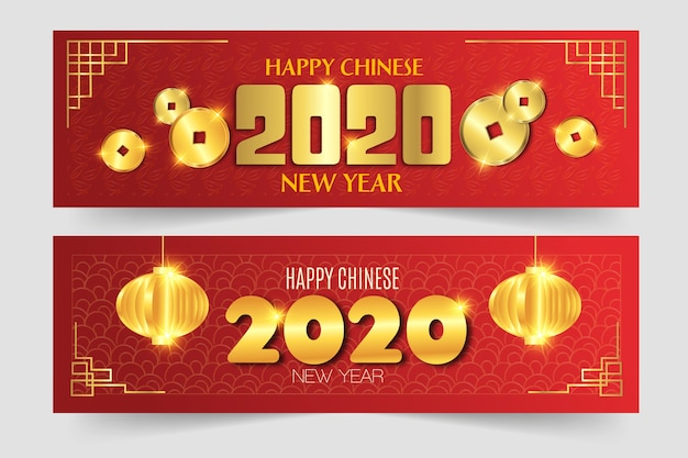 Plantilla de banners de año nuevo chino de diseño plano