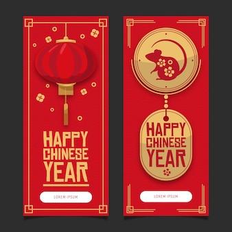 Plantilla de banners de año nuevo chino dorado