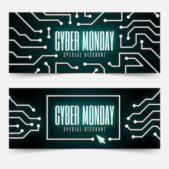 Plantilla de banners de cyber monday con efecto de falla