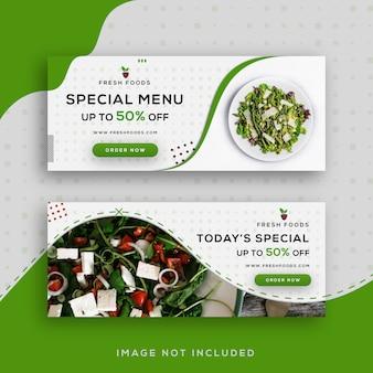 Plantilla de banners de facebook de venta de alimentos