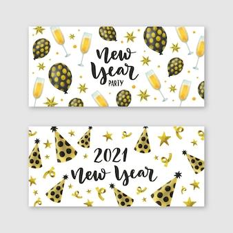Plantilla de banners de fiesta de año nuevo 2021 en acuarela
