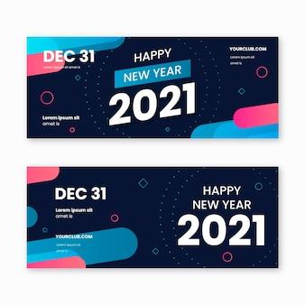 Plantilla de banners de fiesta de año nuevo
