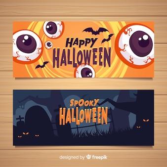 Plantilla de banners de halloween en diseño plano