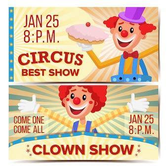 Plantilla de banners horizontales de circo payaso.