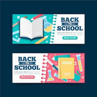 Plantilla de banners de regreso a la escuela de diseño plano