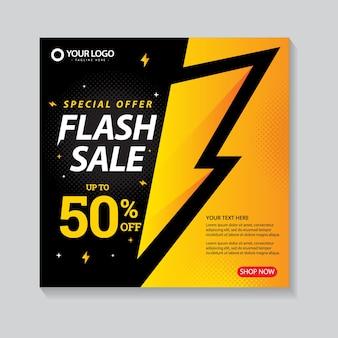 Plantilla de banners de venta flash