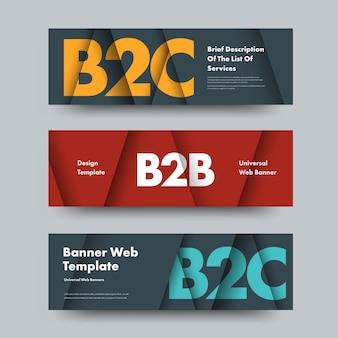 Plantilla de banners web horizontales al estilo de material design con elementos elevados en diferentes niveles y texto en ellos