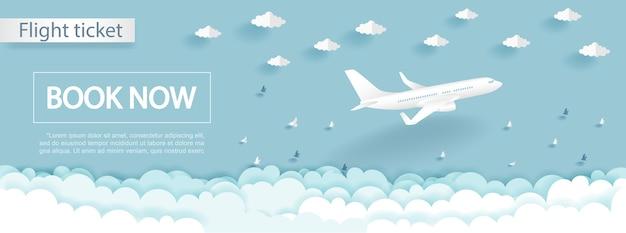 Plantilla de billete de vuelo