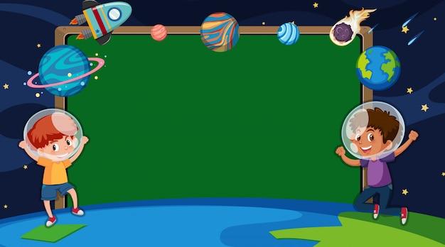 Plantilla de borde con niños en el espacio