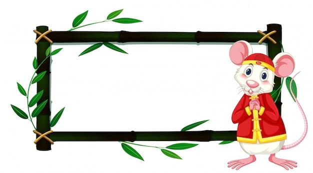Plantilla de borde con rata en traje chino y marco de bambú