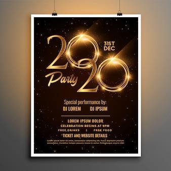 Plantilla brillante de invitación de fiesta de año nuevo 2020
