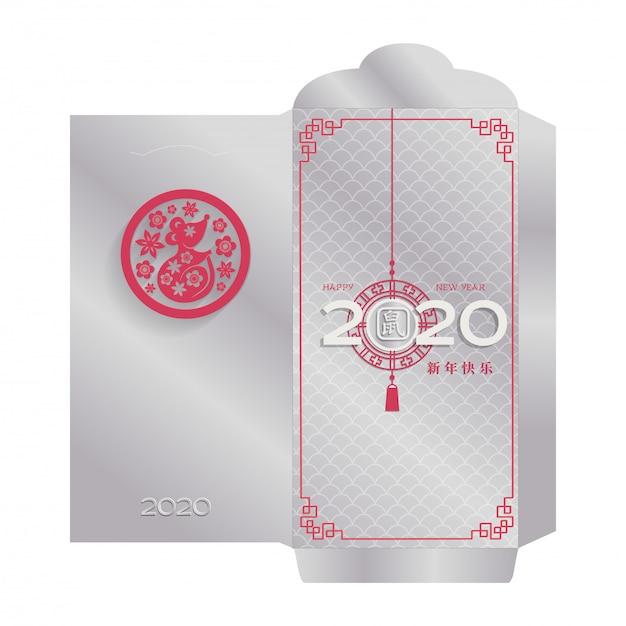 Plantilla de caja de embalaje. año nuevo lunar dinero sobre plata ang pau design.