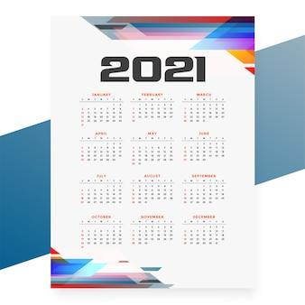 Plantilla de calendario 2021 de estilo geométrico