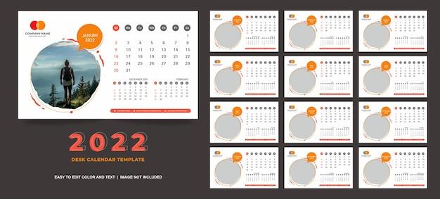 Plantilla de calendario de escritorio 2022 con diseño moderno y limpio