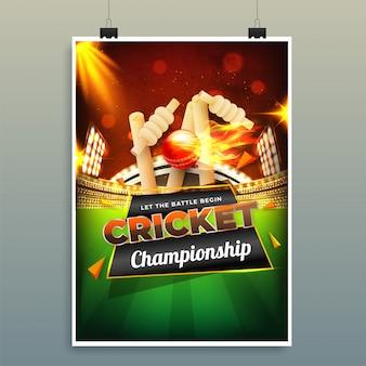Plantilla de campeonato de cricket