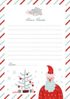 Plantilla de carta de navidad a santa claus